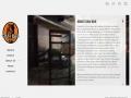 Eric Pedersen: About Chai Bar SF - Desktop Version